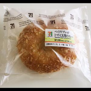 セブンイレブン☆「ベイクドブレッドトマトと玉葱のカレー」♪