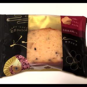 金澤兼六製菓☆「カナルチェ 五郎島金時いも&輪島塩キャラメル」♪