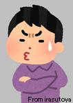 おかしな日本人:21 嫉妬攻撃