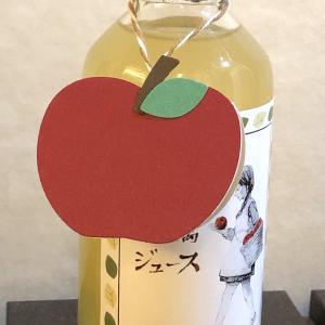 りんごのタグ