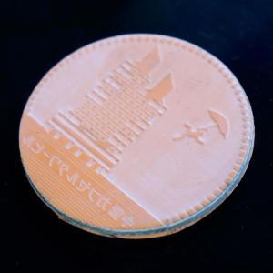 ゴム印をレーザーでカット&彫刻