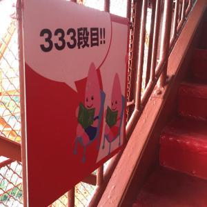東京タワーを階段で上る