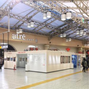 上野駅で交通総合文化展2020やってた