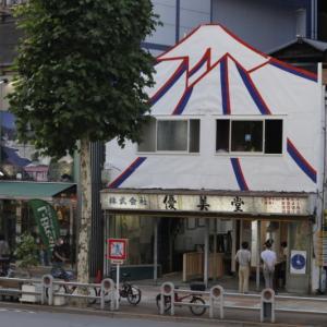 富士山のゴム印で富士山を描く:メイキング編