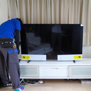 10年くらいぶりにテレビを買い替えました