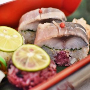 【募集開始!】お正月のおべんとうレッスン~オシャレ鯖寿司を楽しむ~