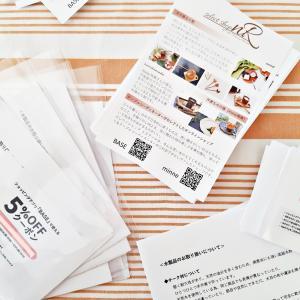 いよいよ明日(6/19)はじまります!イベント☆蕨マルシェTHE STORE「ツユノハレマ」