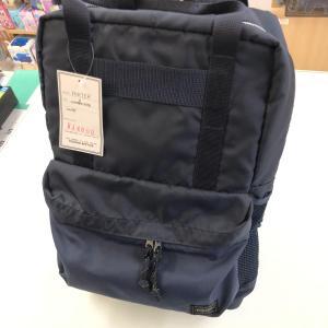 【商品紹介】美品‼‼LOWERCASE×PORTER 2wayバッグ