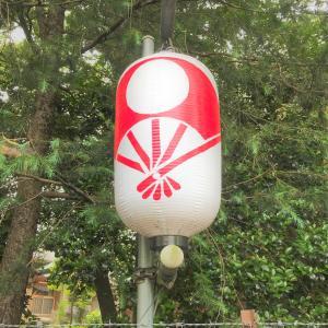 大鷲神社へ行ってきました