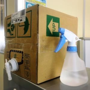 次亜塩素酸水を導入いたしました