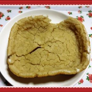 初! ホームベーカリーで米粉パンを焼いてみました^^