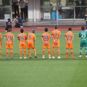 天皇杯 初戦は難しいというけど 天皇杯 2回戦 福山シティFC戦