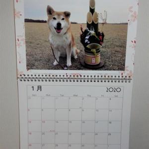 今年のカレンダー