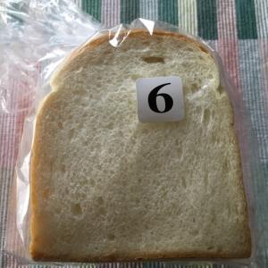 食パン 2種