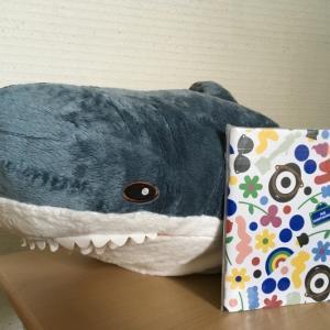高かった「サメのぬいぐるみ」