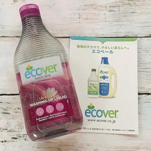 お肌にも地球にも優しい食器用洗剤エコベール