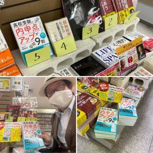 ダイヤモンドオンラインと中日新聞掲載!名古屋の書店さん訪問!