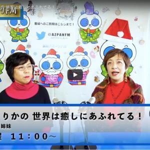 明日、インターネットTVにゲスト出演します!
