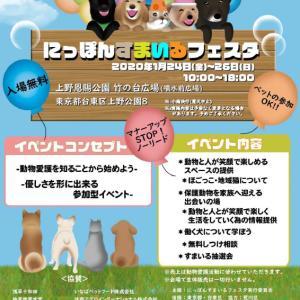 明日は上野公園!