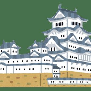 日本三景の日