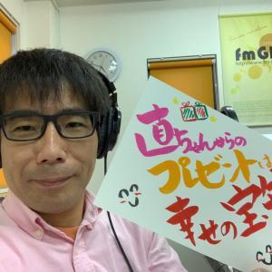 11月10日「伊藤直幸のLet's My Happy Life」放送です!!