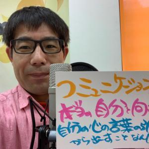 2月23日「伊藤直幸のLet's My Happy Life」放送です!!