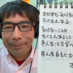 5月24日「伊藤直幸のLet's My Happy Life」放送です!!