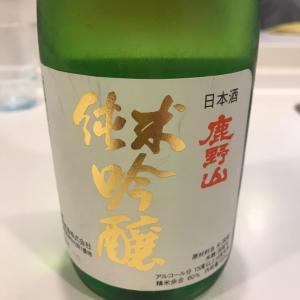 千葉のお酒はこれだ!