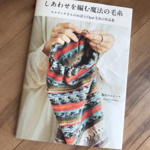 opal毛糸のセーター。