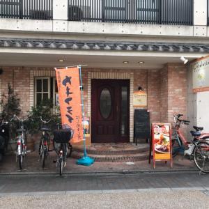 コートレット(伏見桃山)