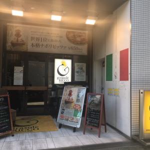 ジラソーレ リッコ (江坂)