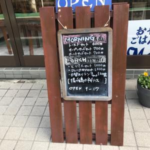 久々のモーニング(京田辺)