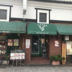 サンチョ(伏見桃山)
