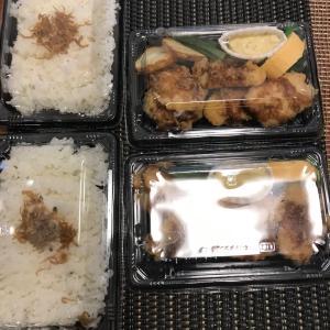 和食さと の鳥南蛮弁当を半額でゲット