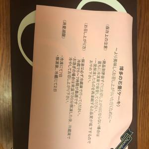 博多の石畳(チョコケーキ)
