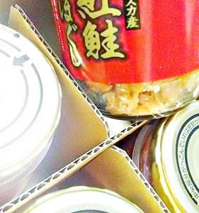 すぐ鮭ご飯♪天然紅鮭