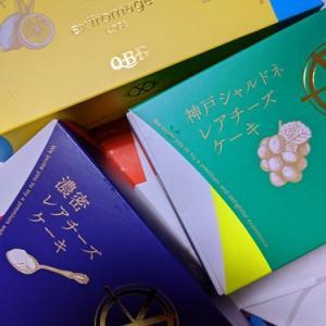 神戸土産スィーツ