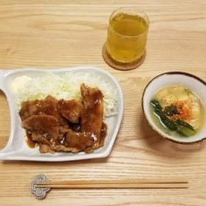 家ごはん:セブンイレブン冷凍食品 国産生姜の豚の生姜焼き