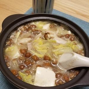 家ごはん:鶏七味鍋とあまおう(ふるさと納税返礼品)