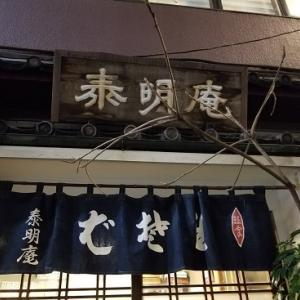 外ごはん:やっと出会えたお蕎麦屋さん@泰明庵(銀座)