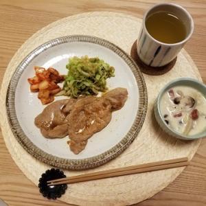 家ごはん:豚肉の生姜焼きセットと、捨てるはずのものが役に立つご時世