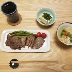 家ごはん:牛肉全品40%OFFの恵み