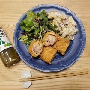 家ごはん:銀座三越のお惣菜で