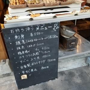家ごはん:テイクアウトで焼き鳥@魚勝(勝どき)