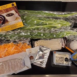 家ごはん:kitOisix そぼろと野菜のビビンバ&小ねぎとのり、豆腐の韓国風スープ