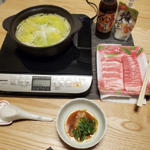 家ごはん:白菜と豚バラだけのあっさり鍋
