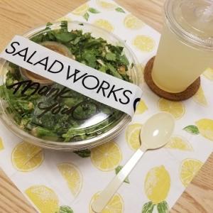 家ごはん:スプーンで食すサラダ(CRISP SALAD WORKS @ uberEATS)