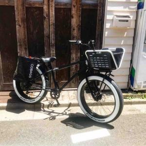 コロナ時代×自己防衛自転車×スローライフ③
