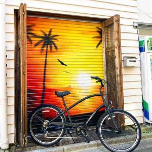 Good Looking Bike!!