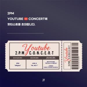 2PM 日本デビュー9周年!